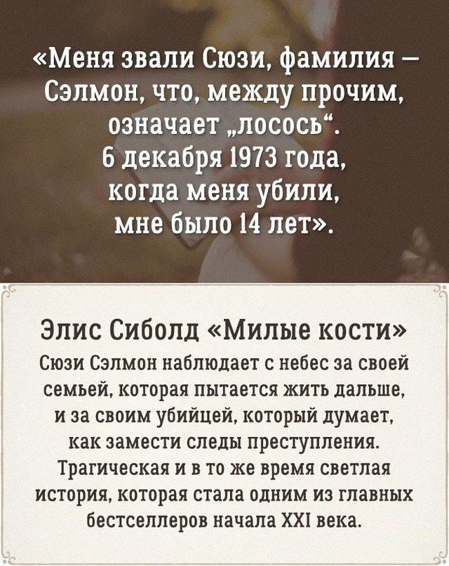 Romanyi-s-intriguyushhim-nachalom-9