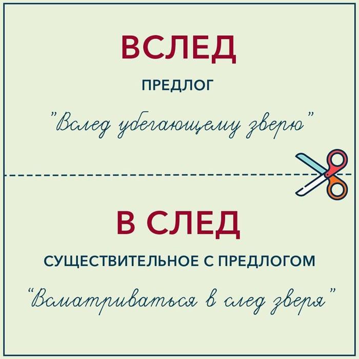 Russkiy-bez-oshibok-6