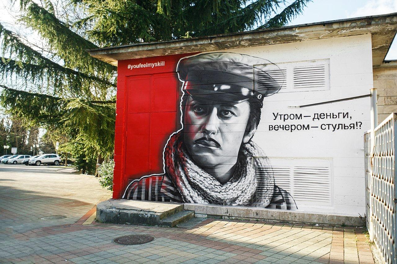 Russkiy-strit-art-16