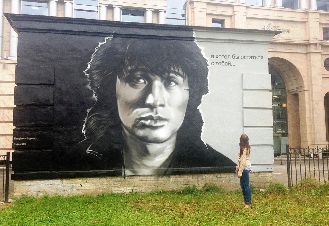 Russkiy-strit-art-19
