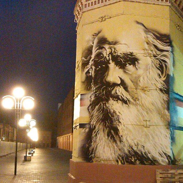 Russkiy-strit-art-3