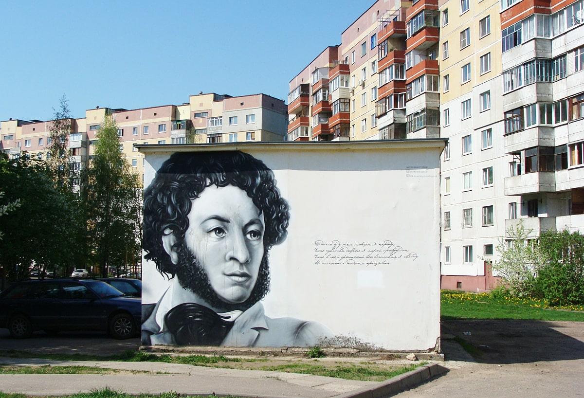Russkiy-strit-art-5