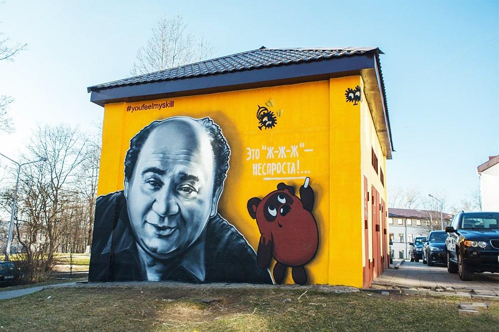 Russkiy-strit-art-7