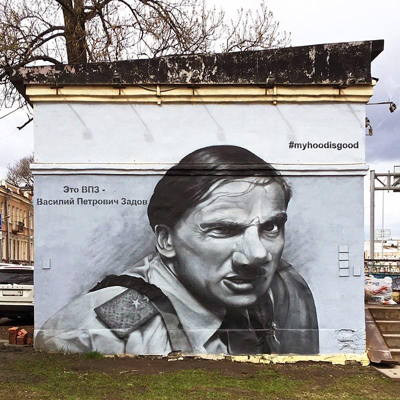 Russkiy-strit-art-8