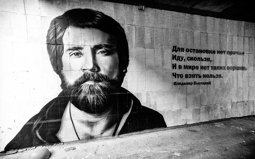 Russkiy-strit-art-9