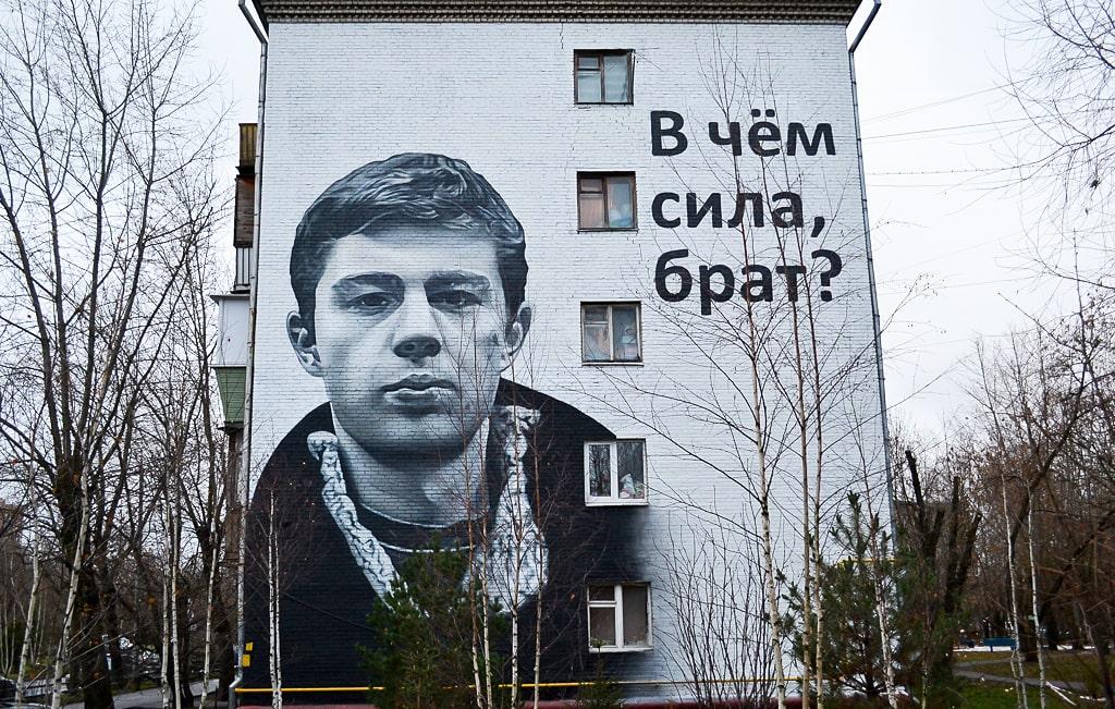 Sergey-Bodrov-mladshiy-na-stene-doma