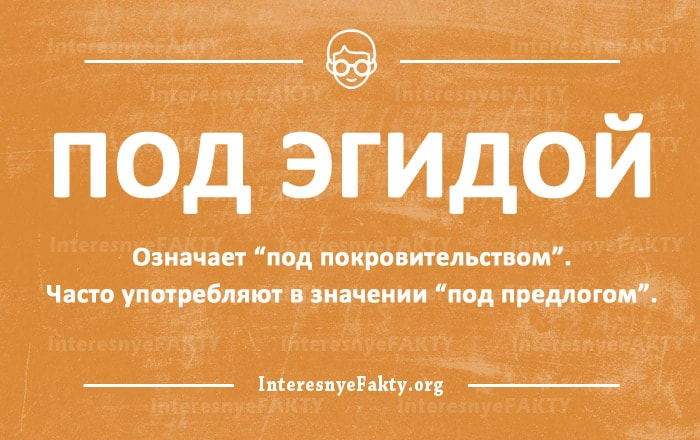 Slova-kotoryie-chasto-ispolzuyutsya-ne-po-naznacheniyu-2