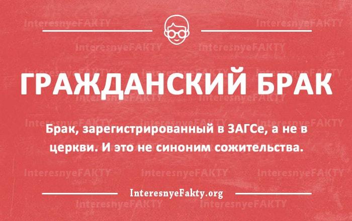Slova-kotoryie-chasto-ispolzuyutsya-ne-po-naznacheniyu-5