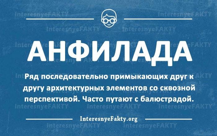Slova-kotoryie-chasto-ispolzuyutsya-ne-po-naznacheniyu-6