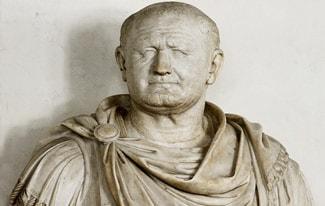 Случай с императором Веспасианом