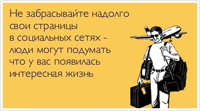 краткие интересные факты из жизни пушкина