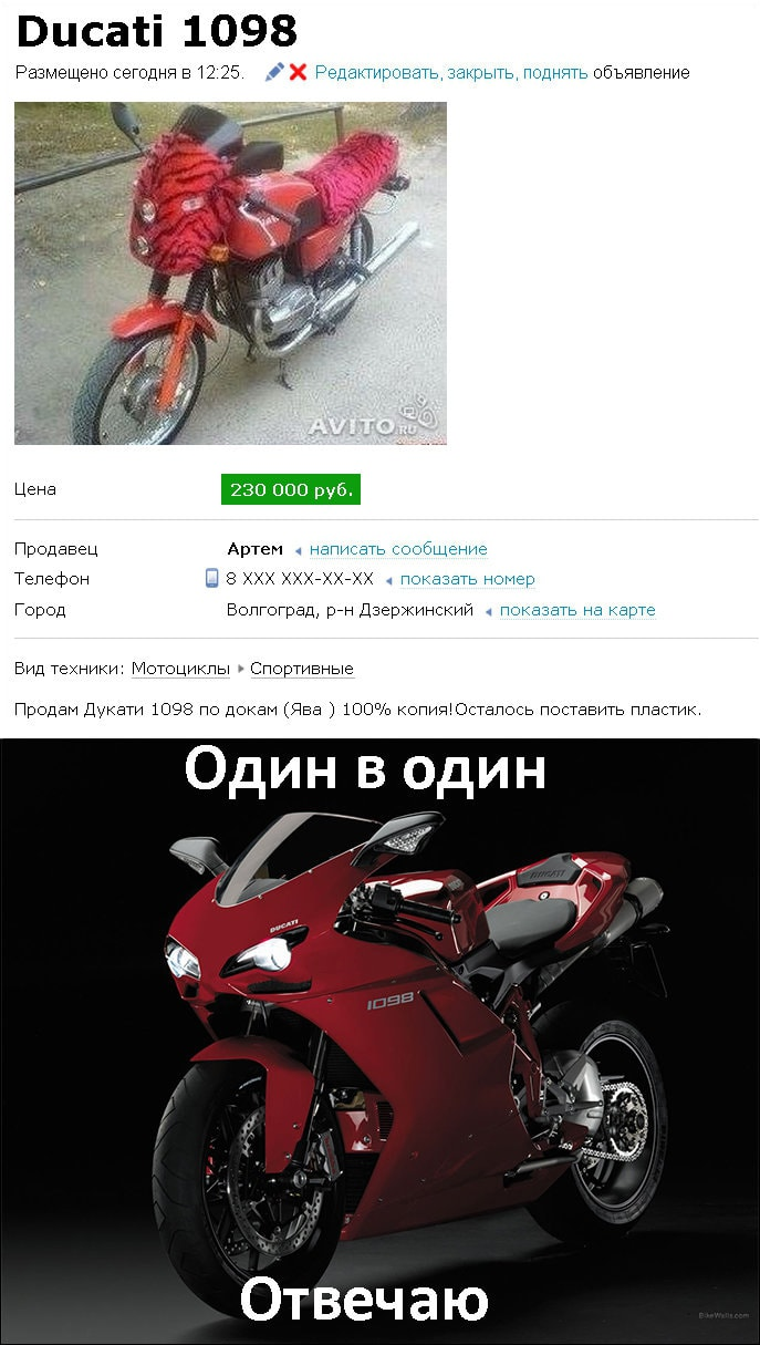 Smeshnyie-ob'yavleniya-na-Avito-9