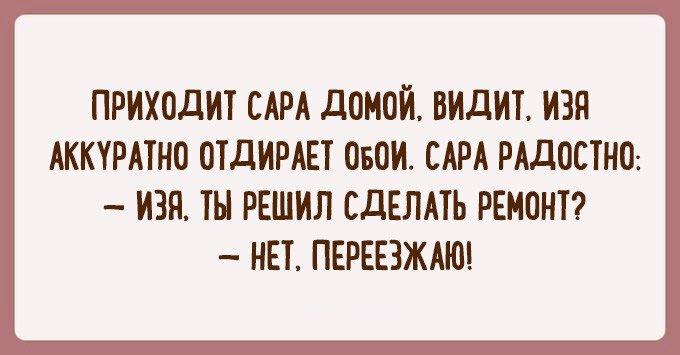 Smeshnyie-odesskie-anekdotyi-1