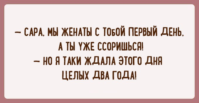 Smeshnyie-odesskie-anekdotyi-10