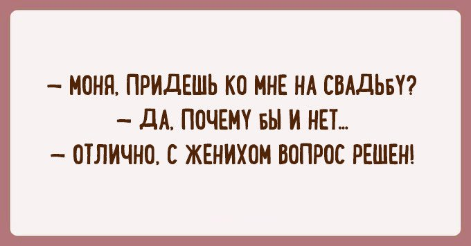 Smeshnyie-odesskie-anekdotyi-3