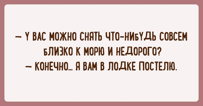 Smeshnyie-odesskie-anekdotyi-8