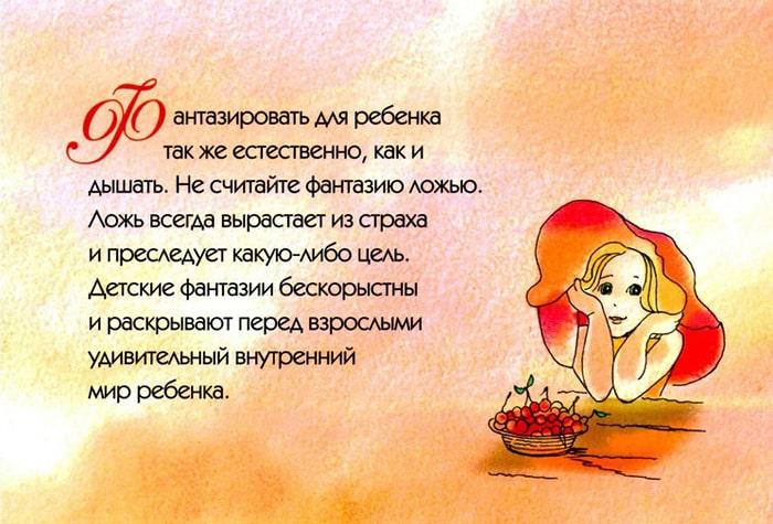 Sovetyi-roditelyam-19