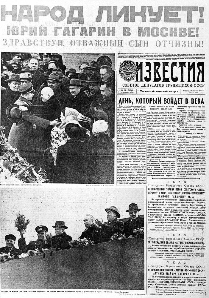 Statya-iz-gazetyi-Izvestiya-o-polyote-v-kosmos-YU.Gagarina