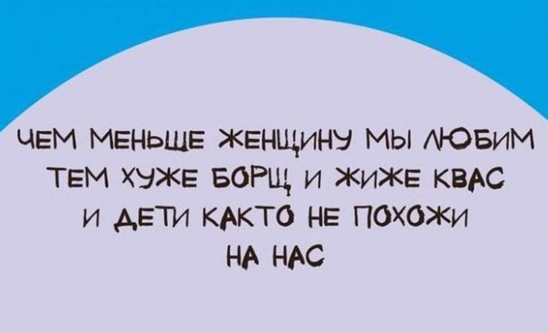 Stishki-Poroshki-1