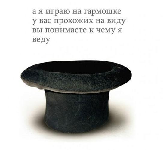 Stishki-Poroshki-19
