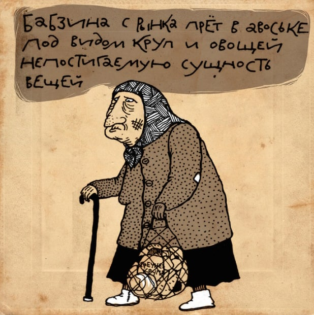 Stishki-Poroshki-25