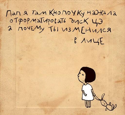 Stishki-Poroshki-4