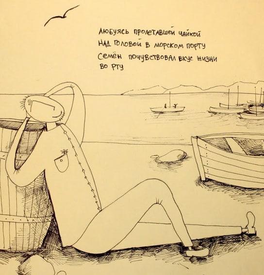 Stishki-Poroshki-8
