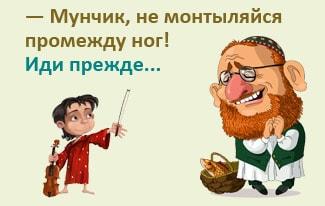 Так говорили в Одессе
