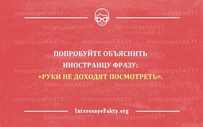 Tonkiy-YUmor-Filologi-SHutyat-15