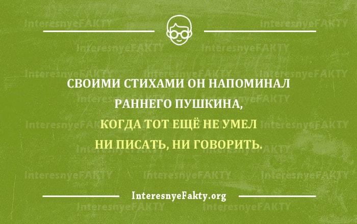Tonkiy-YUmor-Filologi-SHutyat-17