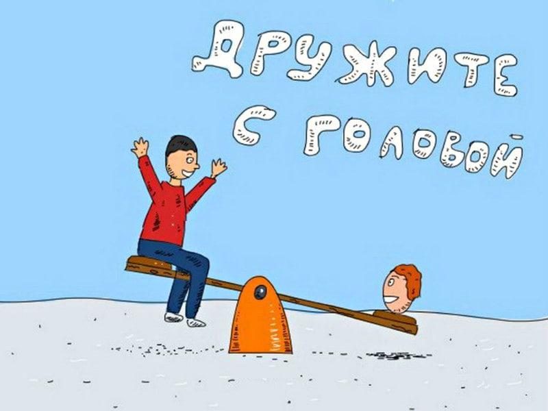 Tonkosti-russkogo-yazyika-2