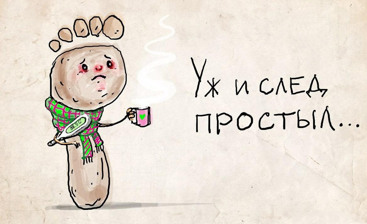 Tonkosti-russkogo-yazyika-7