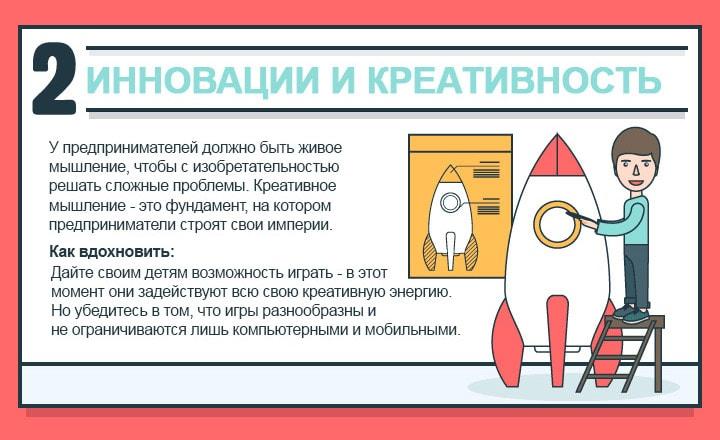 Uspeshnyiy-rebenok-2