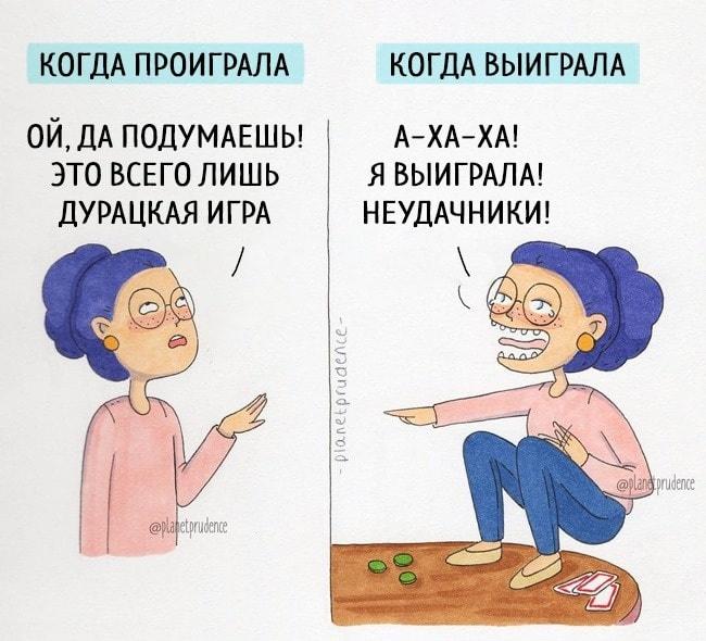 ZHizn-devushki-11