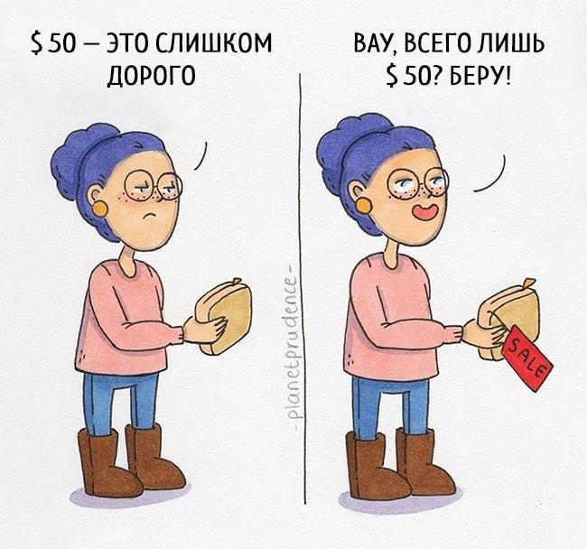 ZHizn-devushki-12