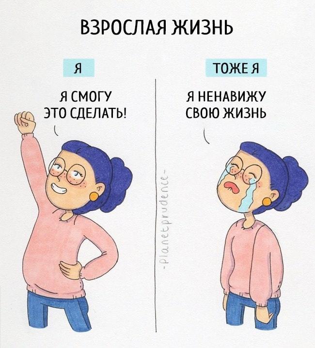 ZHizn-devushki-15