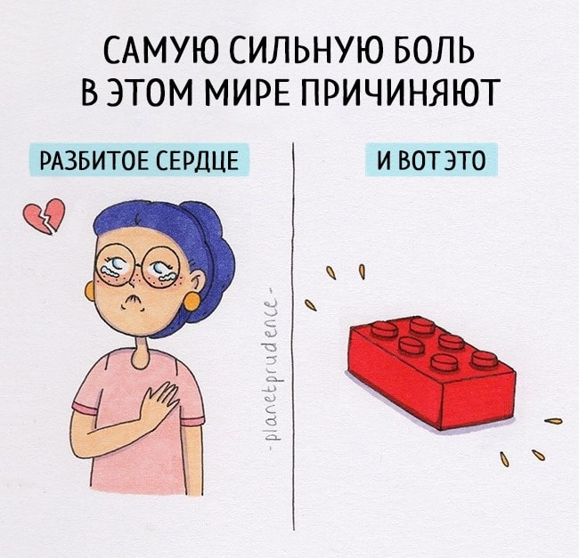 ZHizn-devushki-5