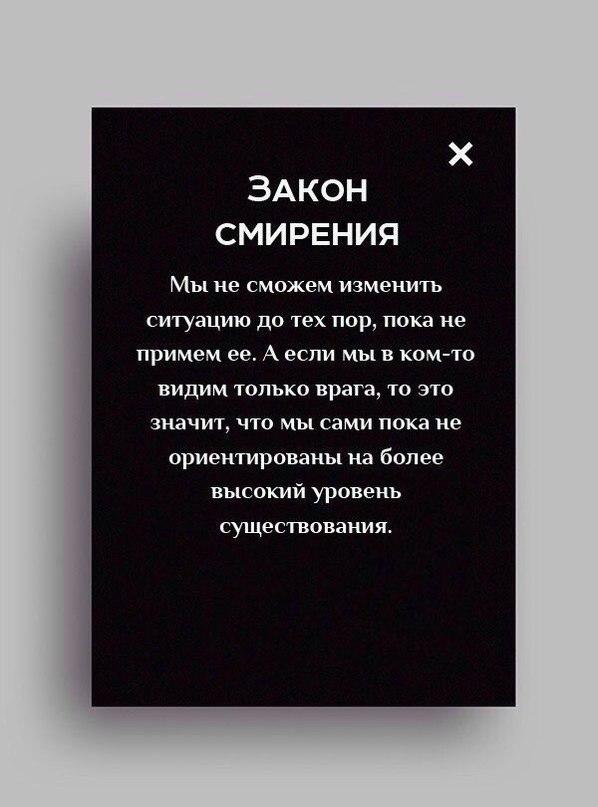 Zakonyi-zhizni-1