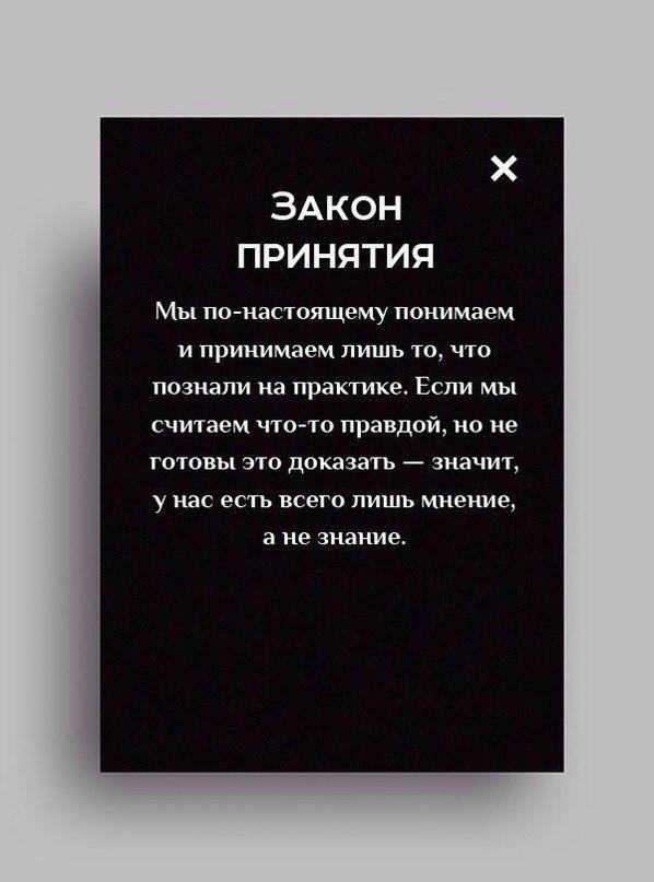 Zakonyi-zhizni-10