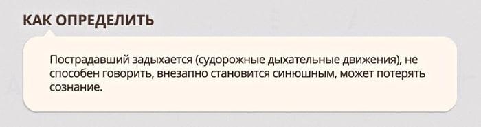 Zakuporka-dyihatelnyih-putey-1