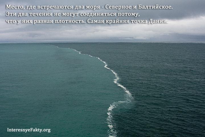 Zdes-vstrechayutsya-Baltiyskoe-i-Severnoe-morya